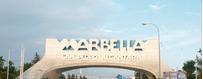 Piscinas Marbella